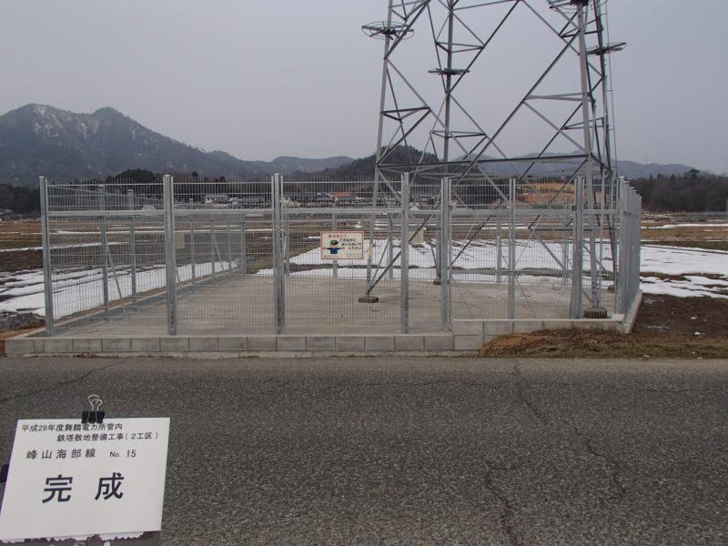 平成29年度舞鶴電力所管内鉄塔敷地整備工事(2工区)